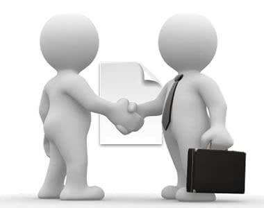 Modelo de contrato mútuo para empréstimo