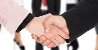 Modelo de contrato de locação de serviços gerais