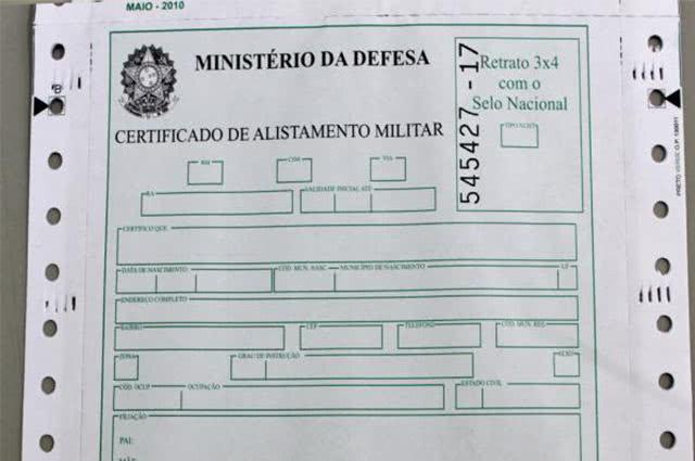 Imagem de certificado reservista
