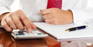 Como não perder dinheiro com a declaração do imposto de renda