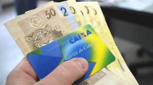 O que é, para que serve e como tirar o cartão cidadão