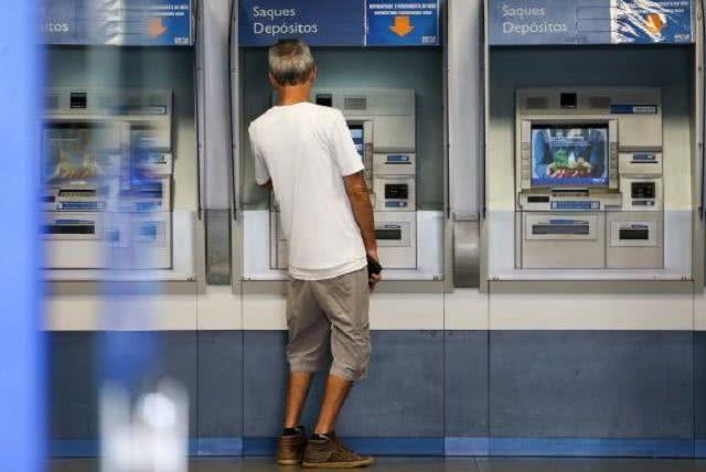 Qual a melhor? Veja a diferença entre conta corrente comum e conta digital