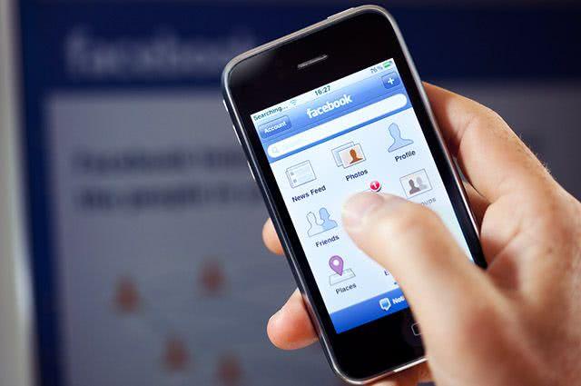 'Trabalhe conosco': Saiba como enviar currículo para o Facebook